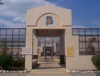 Bullock Correctional Facility Alabama